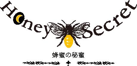 Honey Serect蜂蜜の秘密
